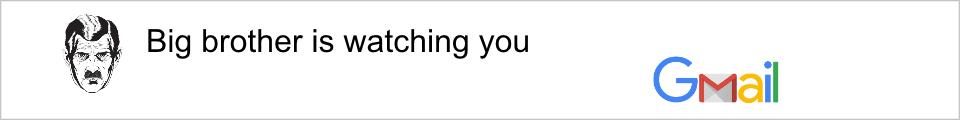 Gmail наблюдает за тобой