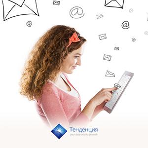Антиспам-технологии и почта для домена